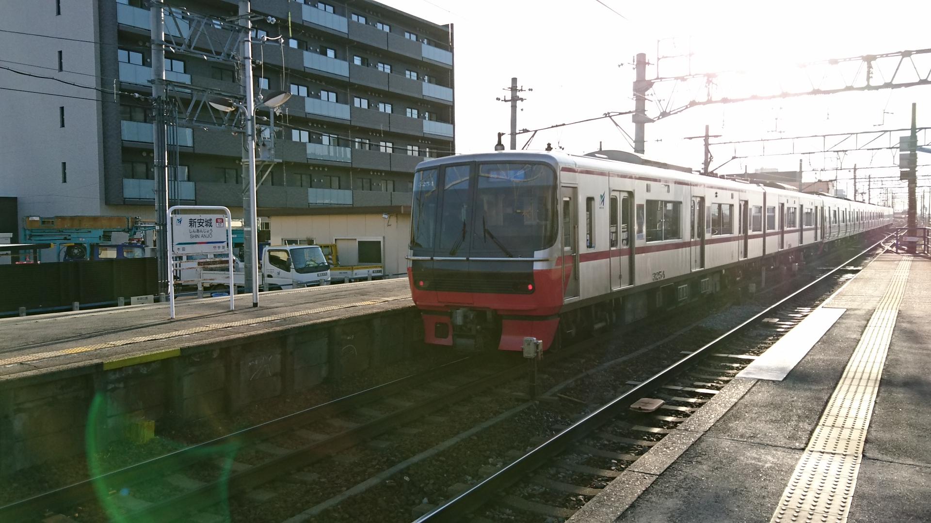 2017.2.22 しんあんじょう (6) 豊橋いき特急(3254) 1920-1080