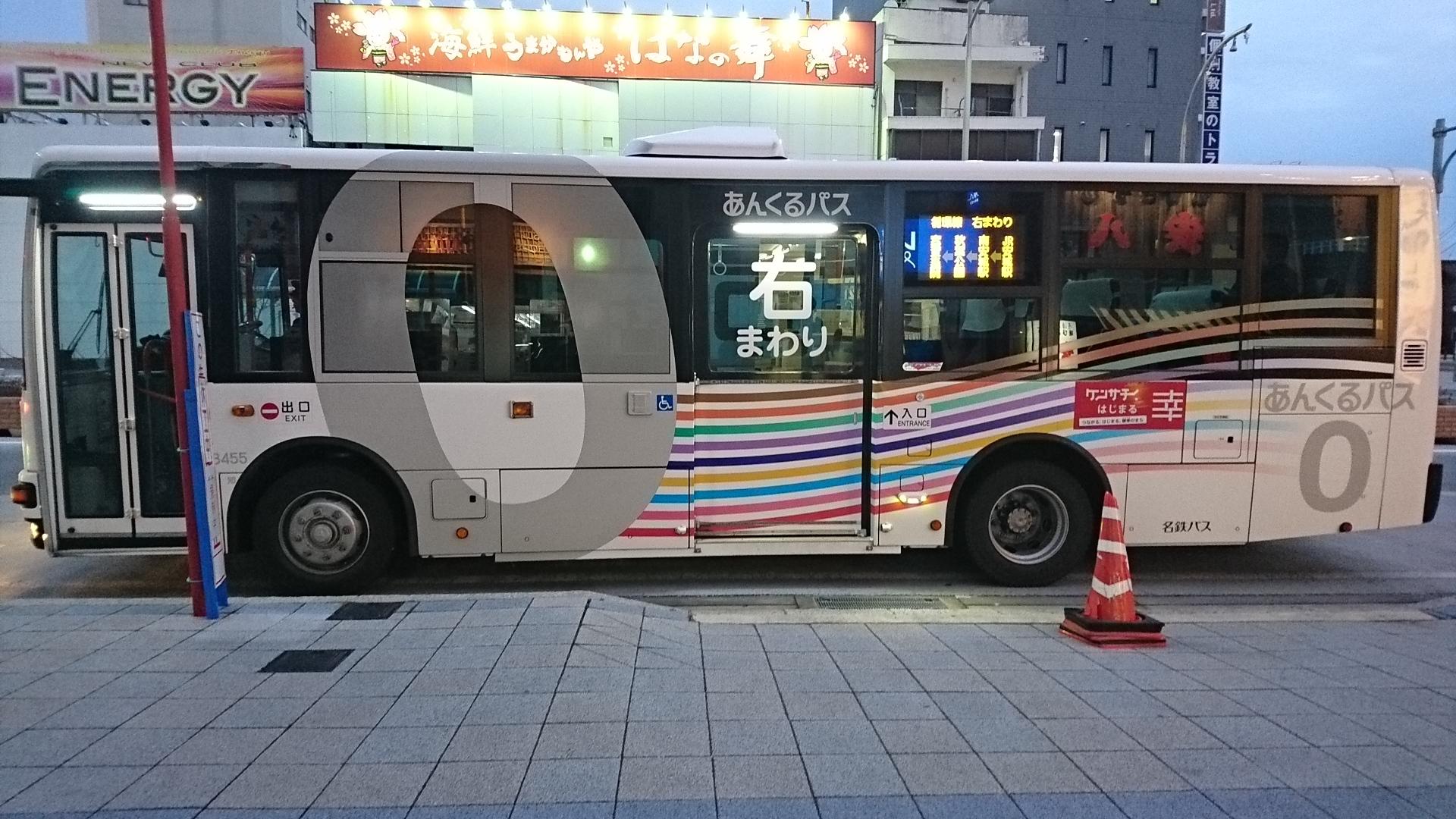 2017.2.22 あんじょうえきまえ - あんくるバス