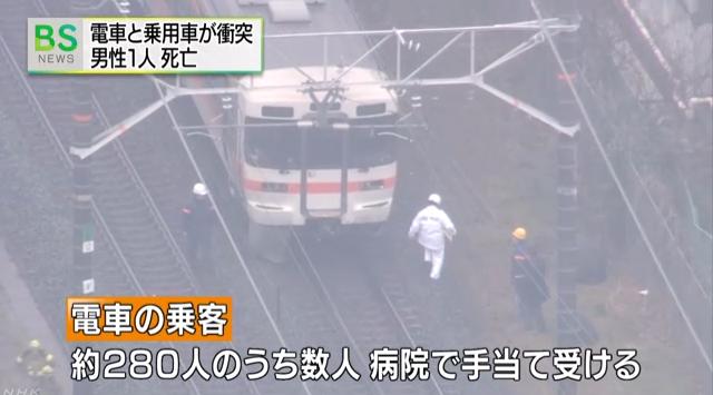 東海道線小薮ふみきり自動車衝突事故(NHK) (5)