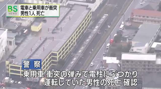東海道線小薮ふみきり自動車衝突事故(NHK) (4)