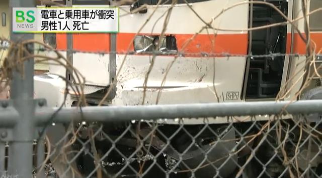 東海道線小薮ふみきり自動車衝突事故(NHK) (9)
