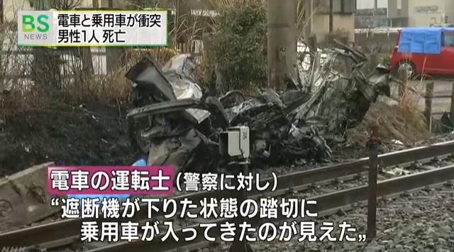 東海道線小薮ふみきり自動車衝突事故(NHK) (7)