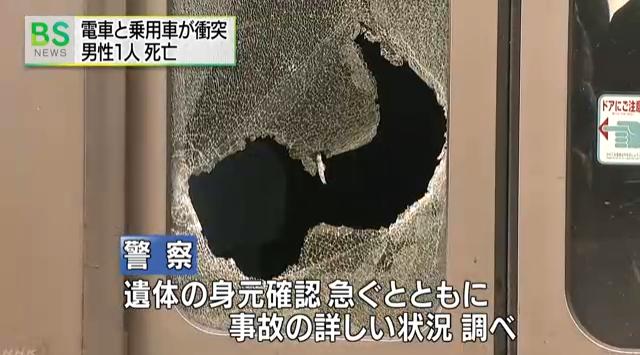 東海道線小薮ふみきり自動車衝突事故(NHK) (11)