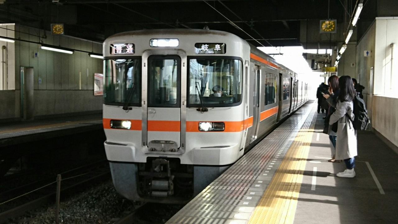 2017.3.5 東海道線 (2) みかわあんじょう - 岐阜いきふつう 1280-720