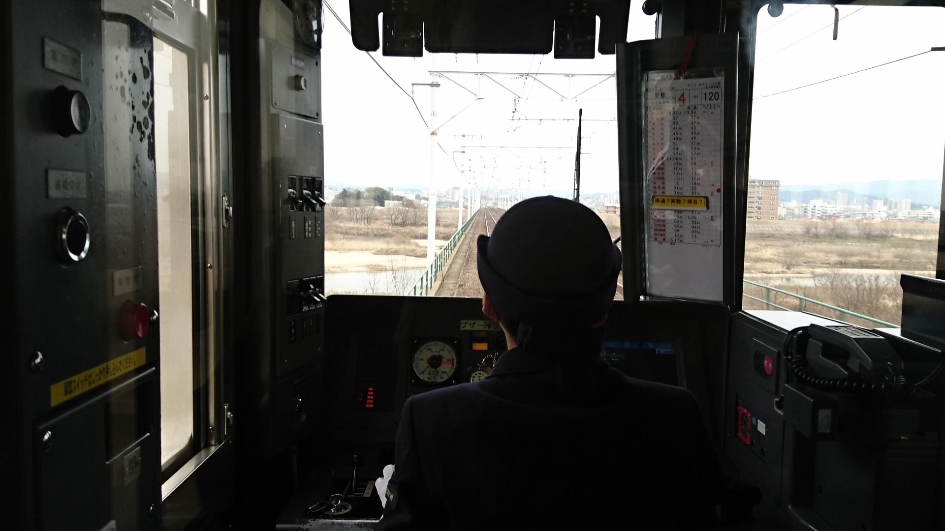 2017.3.5 東海道線 (20) 豊橋いきふつう - 矢作川をわたる 1920-1080