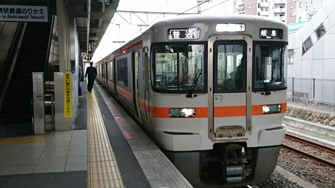 2017.3.5 東海道線 (23) 岡崎 - 岐阜いきふつう 1280-720