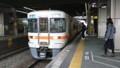 2017.3.5 東海道線 (24) 岡崎 - 米原いき快速 1280-720