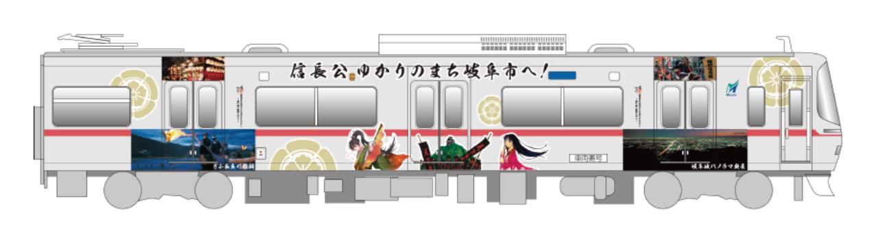信長電車(みぎ)
