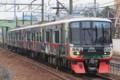 信長電車(宮下高広さん)