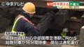 名鉄の線路でまくらぎもえる - 中京テレビ 2017.3.7 (4)