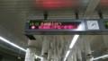 2017.3.12 名古屋 (16) 金山 - 「13時12分:名城線みぎまわり」 640-360