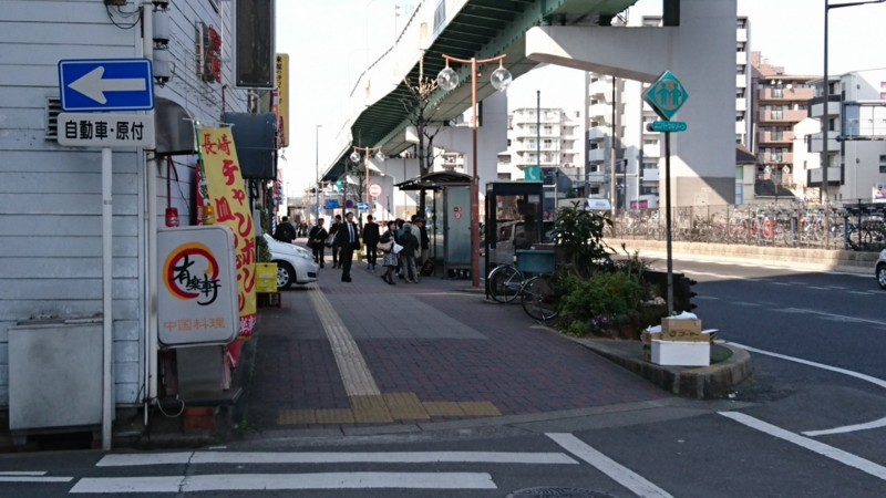 2017.3.12 名古屋 (21) 黒川バスのりば 1280-720
