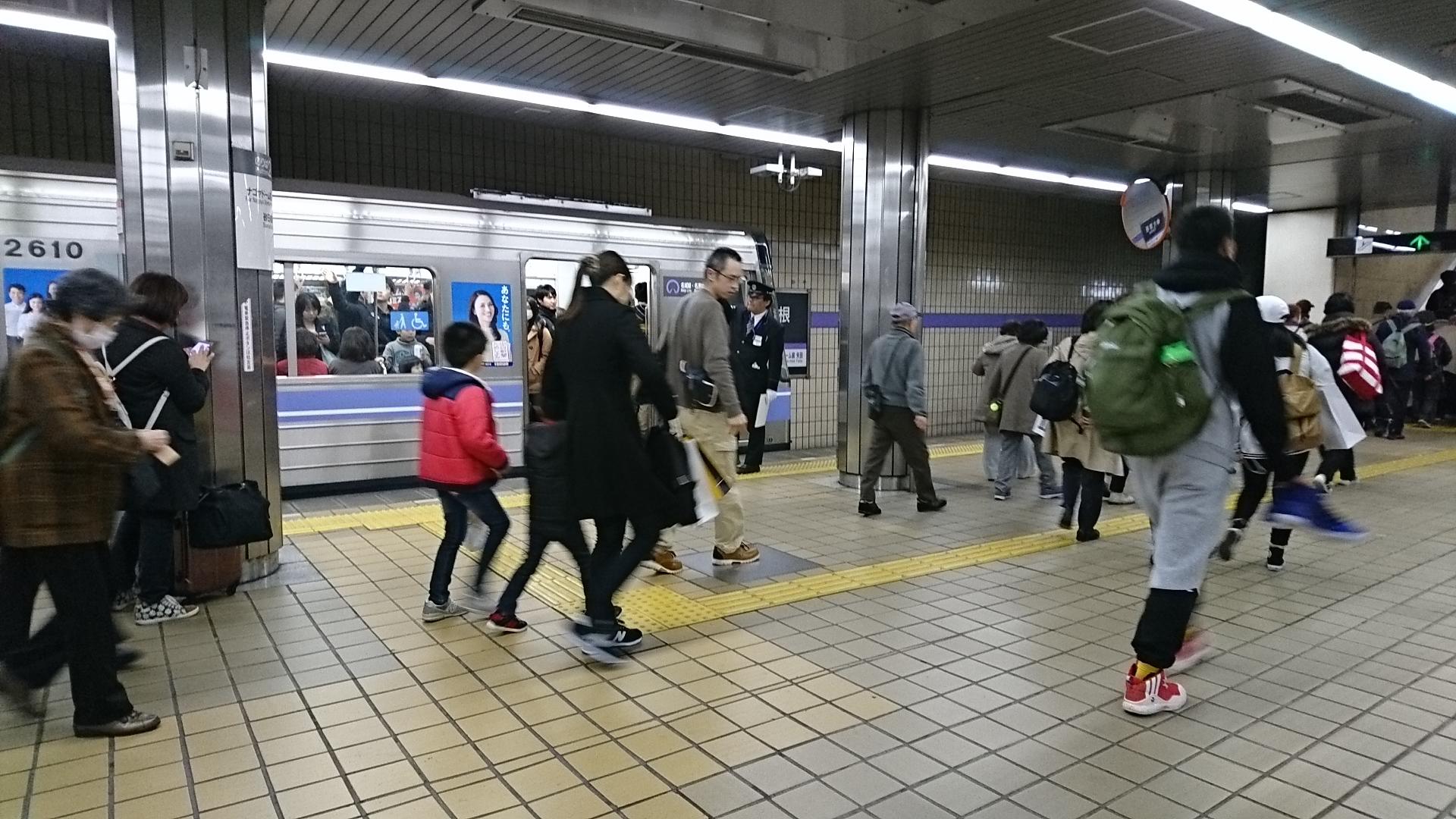 2017.3.12 名古屋 (25) 大曽根 - 名城線みぎまわり 1920-1080