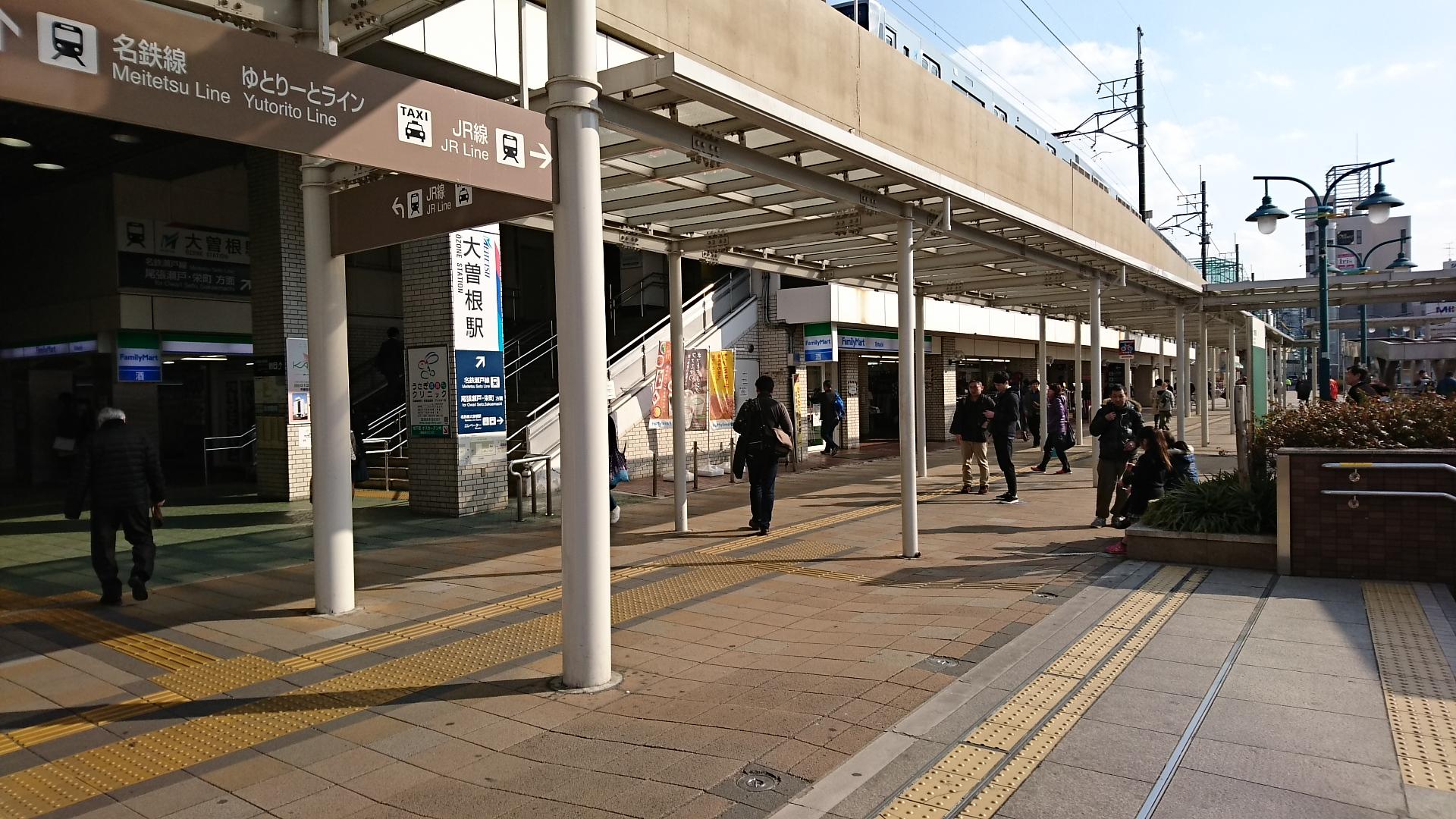 2017.3.12 名古屋 (27) 大曽根=名鉄駅 1920-1080