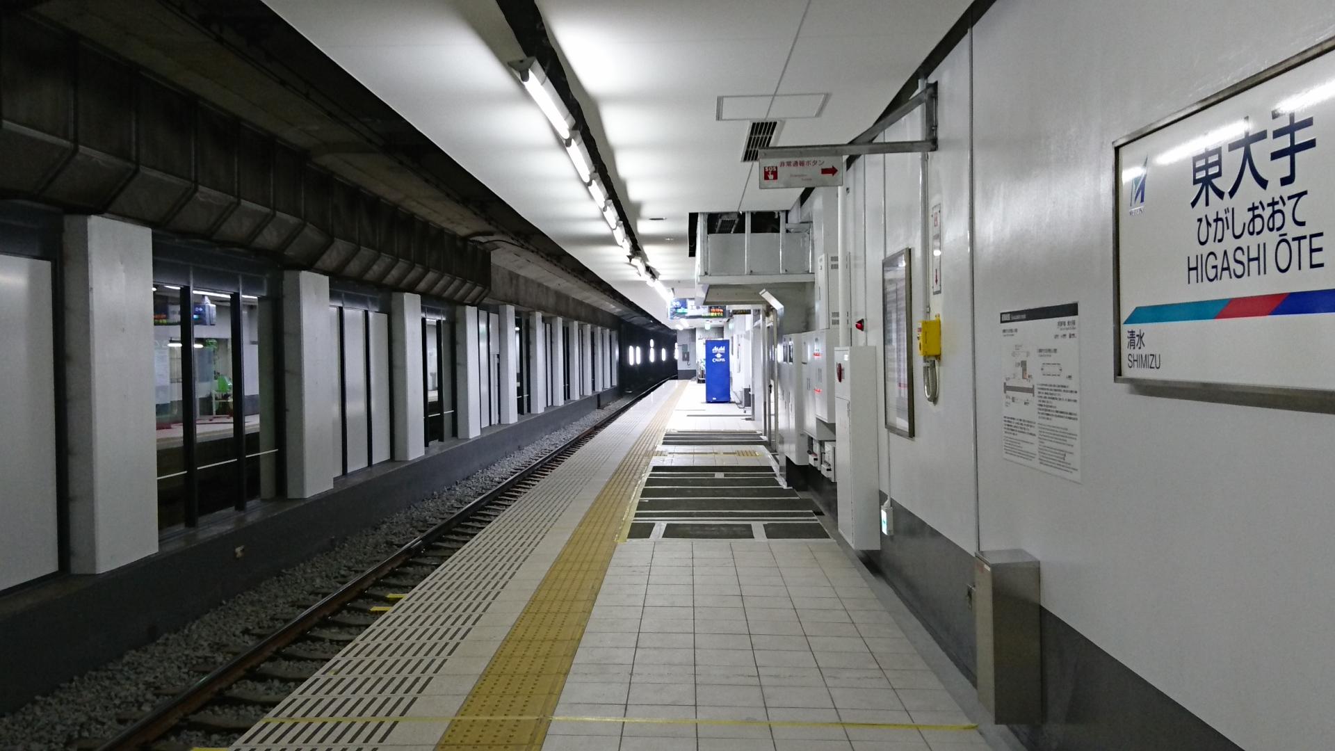 2017.3.12 名古屋 (36) 東大手=あがりホーム 1920-1080
