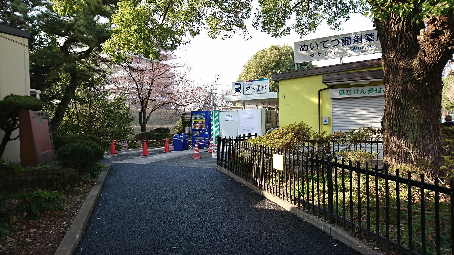 2017.3.12 名古屋 (42) 東大手=みなみぐち 1920-1080