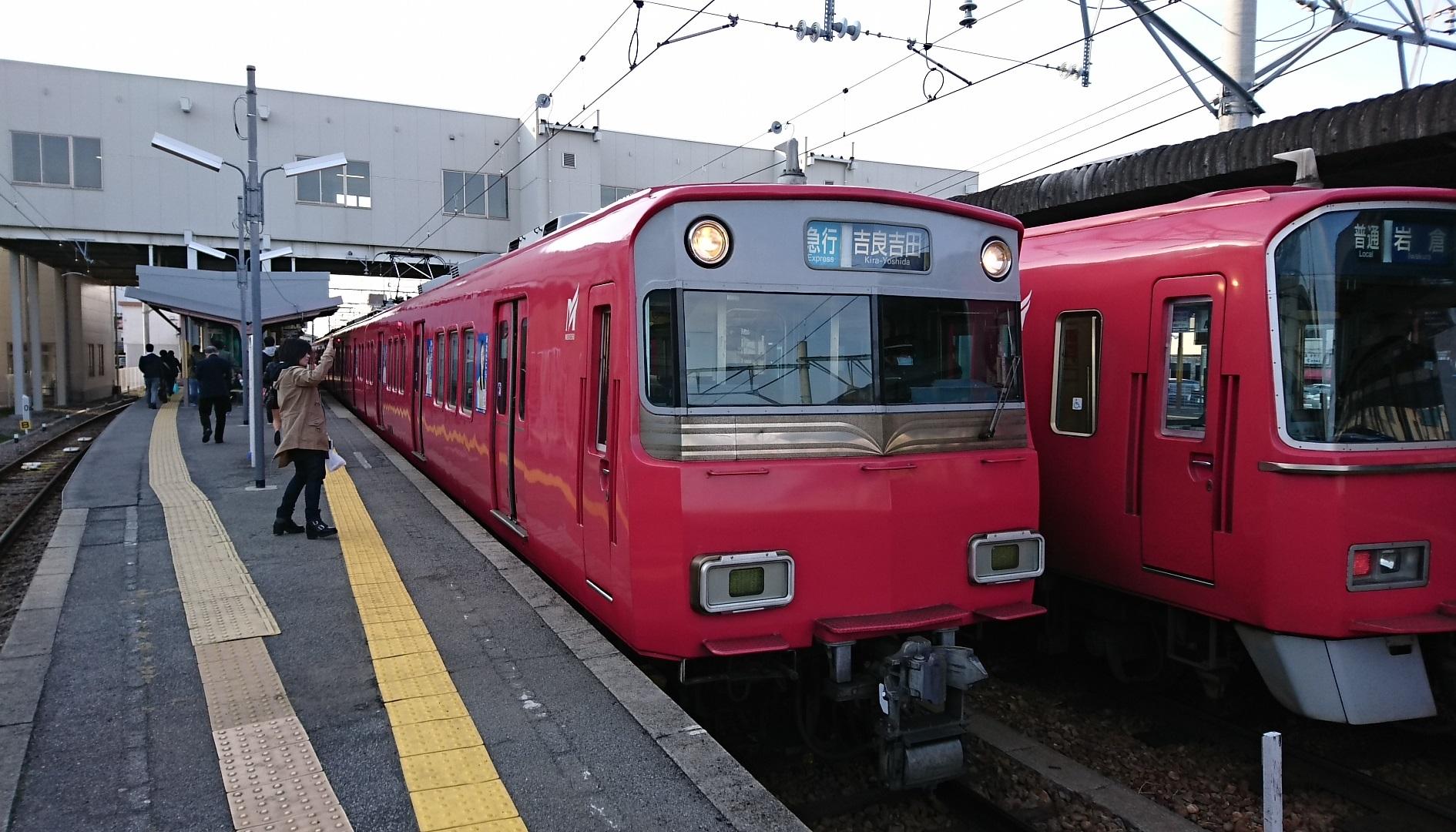 2017.3.12 名古屋 (45) しんあんじょう - 吉良吉田いき急行 1890-1080