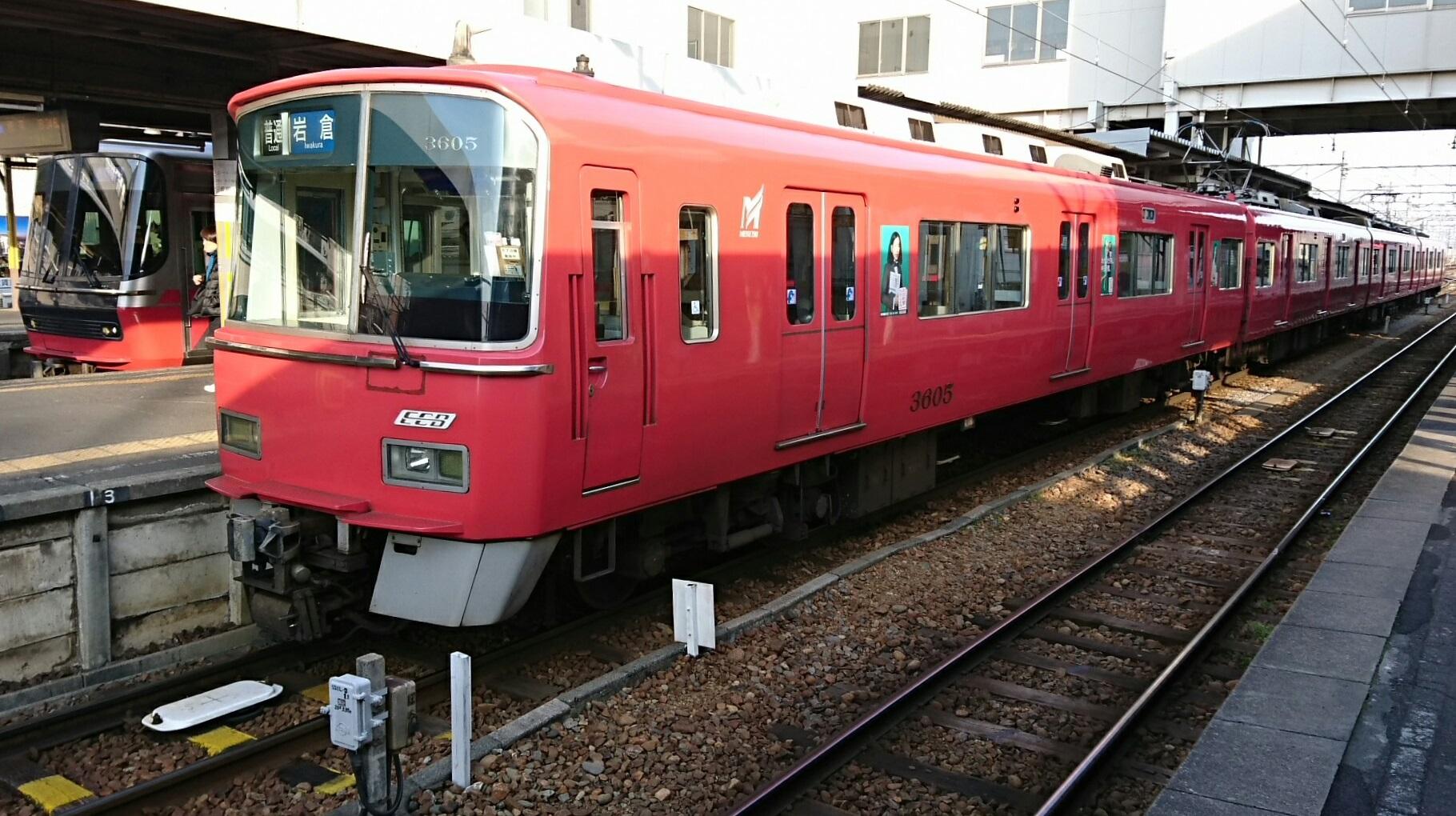 2017.3.12 名古屋 (46) しんあんじょう - 岩倉いきふつう 1820-1020
