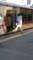 2017.3.16 名古屋本線 (12) 東岡崎 - 新鵜沼いき快速特急〔3167〕 1050-1920
