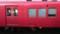 2017.3.16 名古屋本線 (21) しんあんじょう - 犬山いきふつう 1920-1080