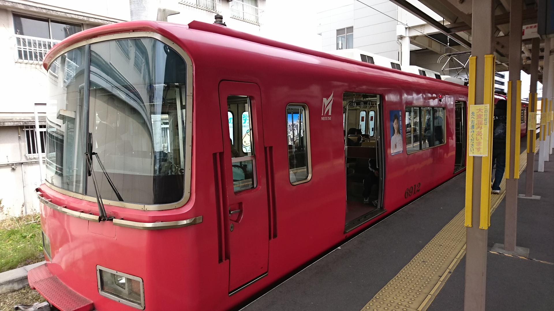 2017.3.18 古井から美合まで (7) しんあんじょう - 東岡崎いきふつう