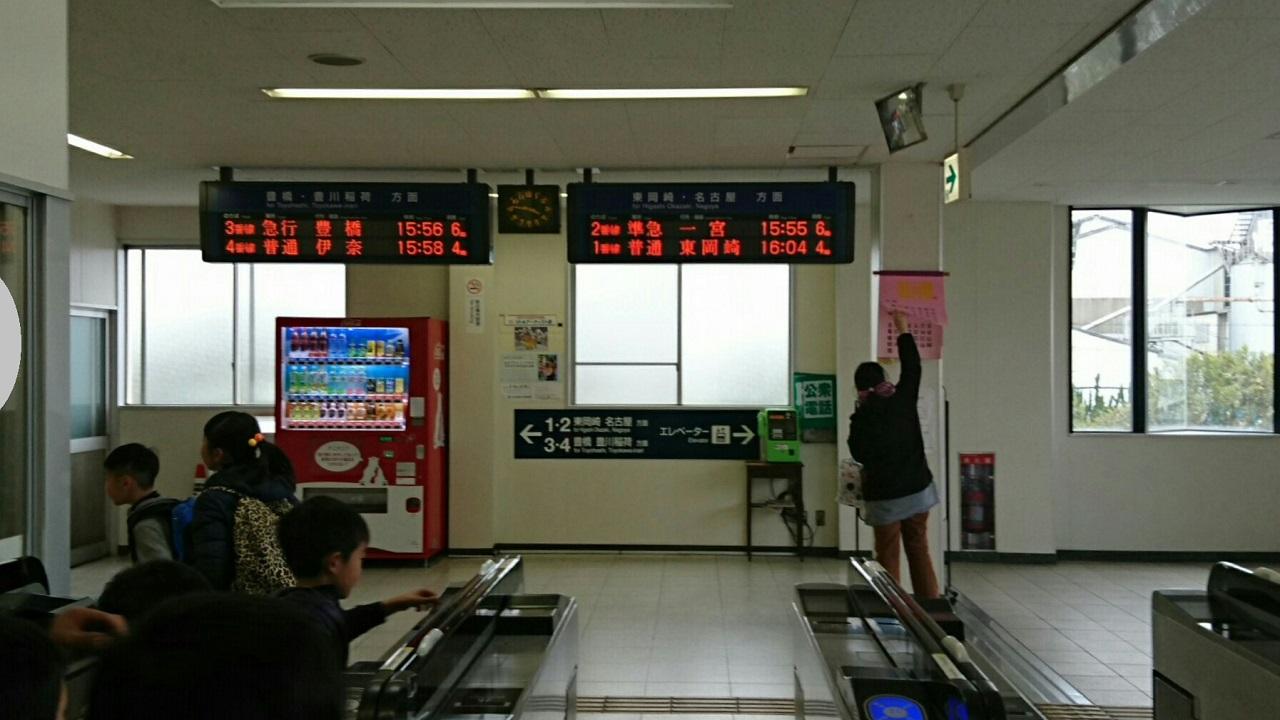 2017.3.18 美合から東岡崎まで (1) 美合=橋上かいさつ 1280-720