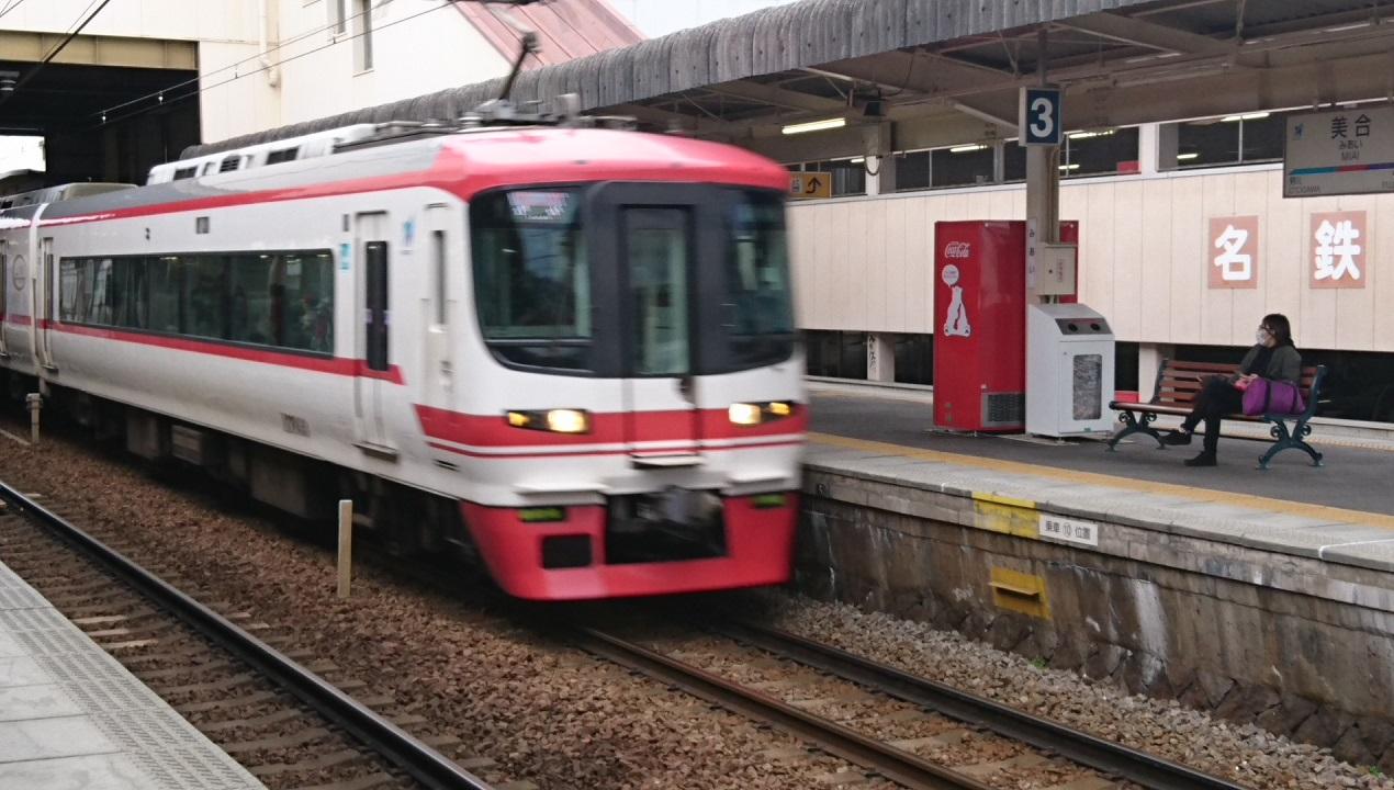 2017.3.18 美合から東岡崎まで (3) 美合 - 豊橋いき快速特急 1270-720
