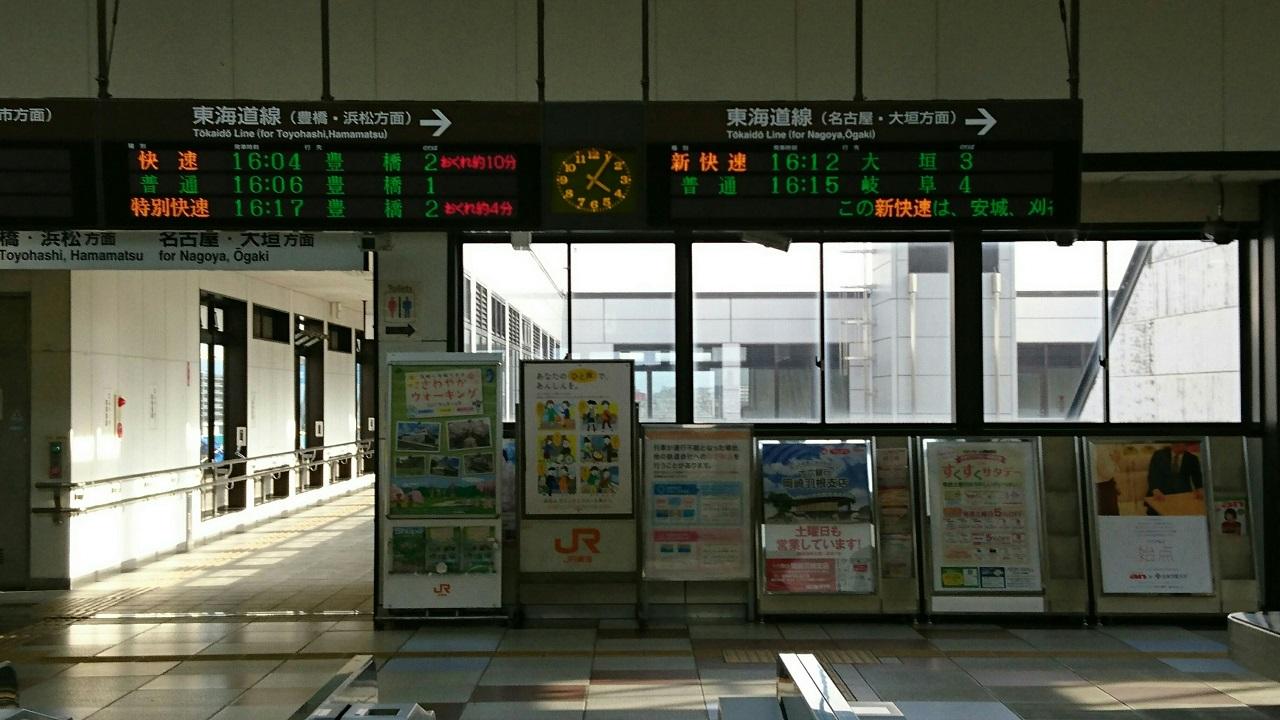 2017.3.23 東海道線 (23) 岡崎=コンコース 1280-720