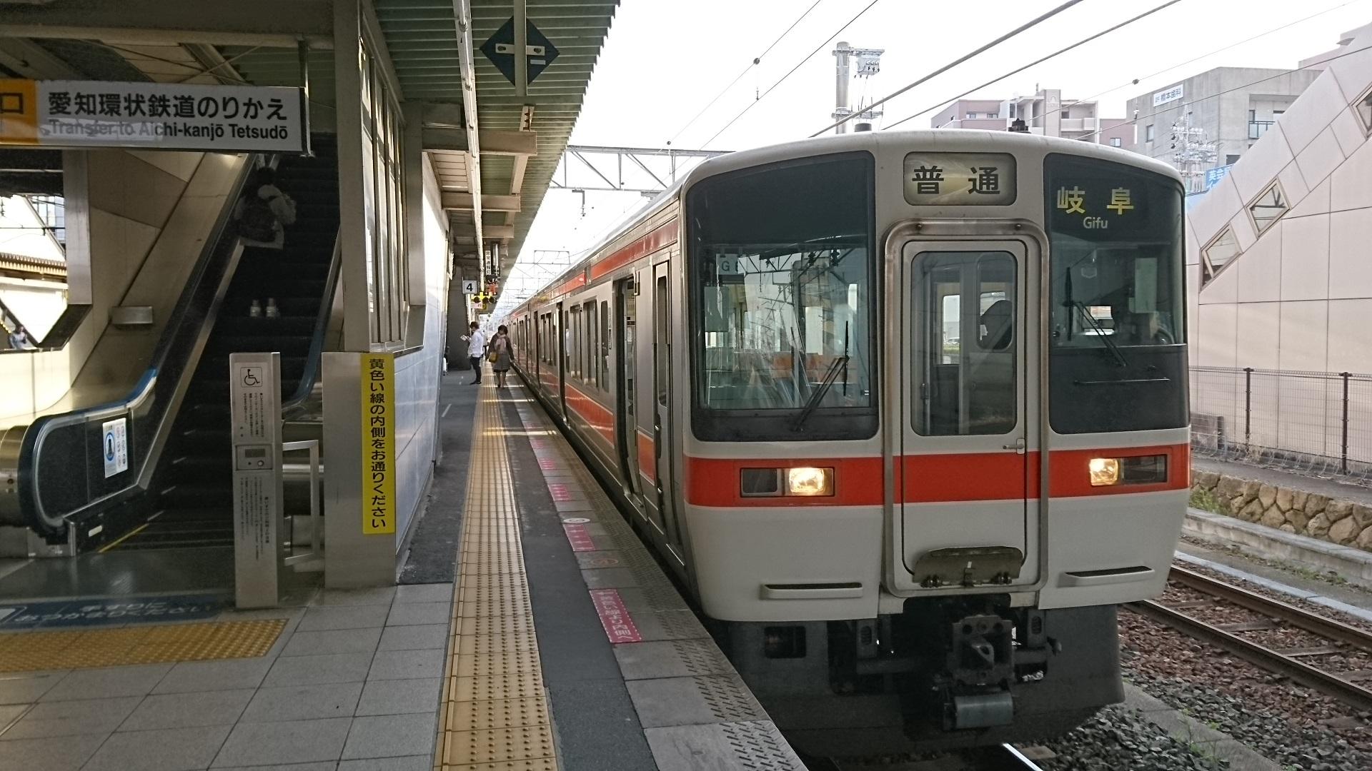 2017.3.23 東海道線 (24) 岡崎 - 岐阜いきふつう 1920-1080