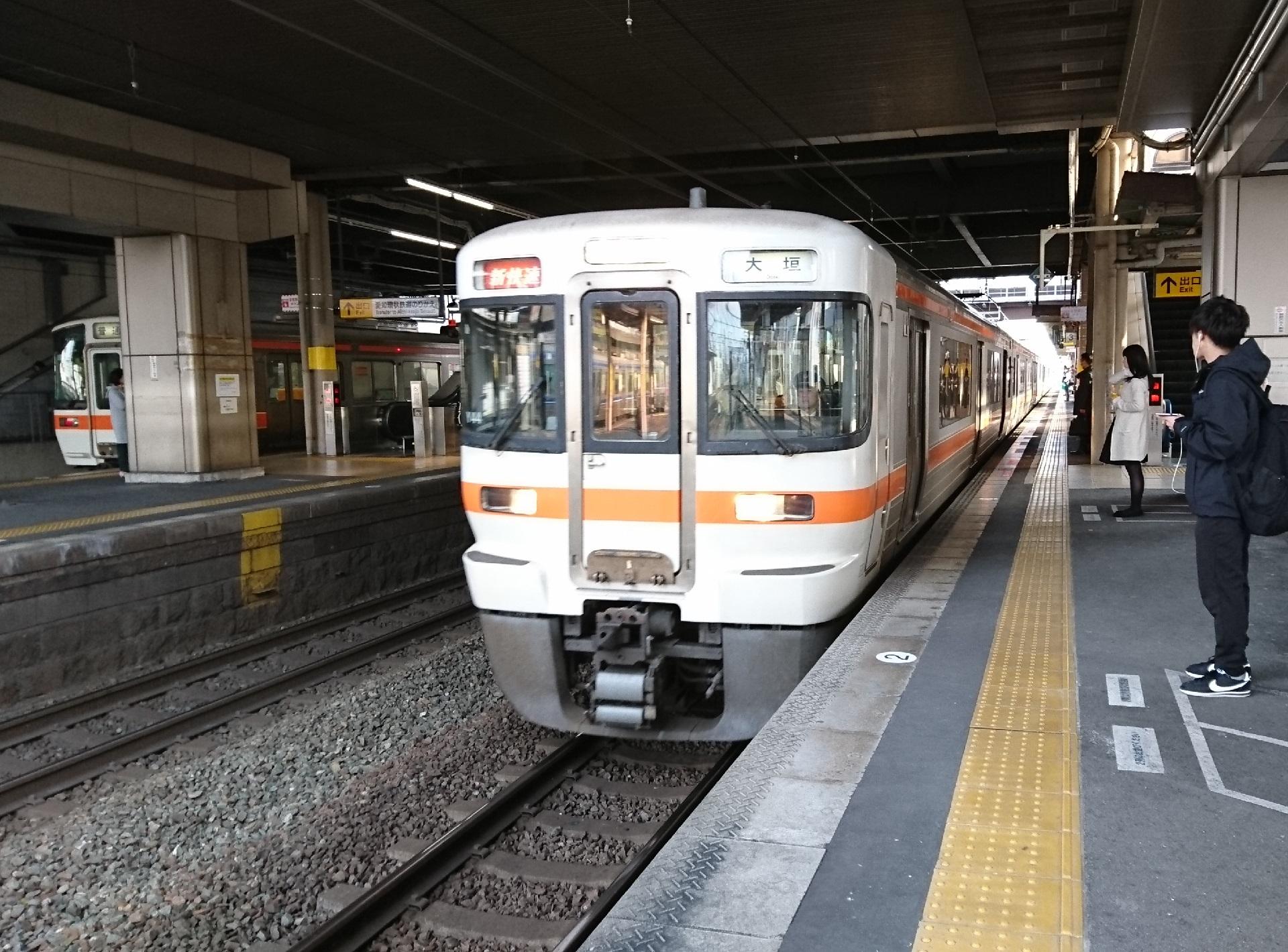 2017.3.23 東海道線 (25) 岡崎 - 大垣いき新快速 1920-1420
