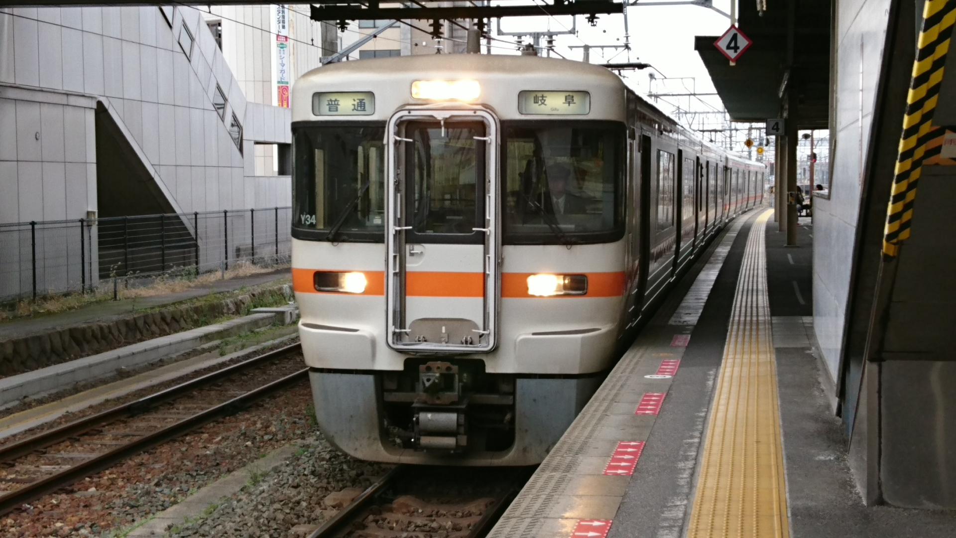 2017.3.25 東海道線 (3) 岡崎 - 岐阜いきふつう 1920-1080