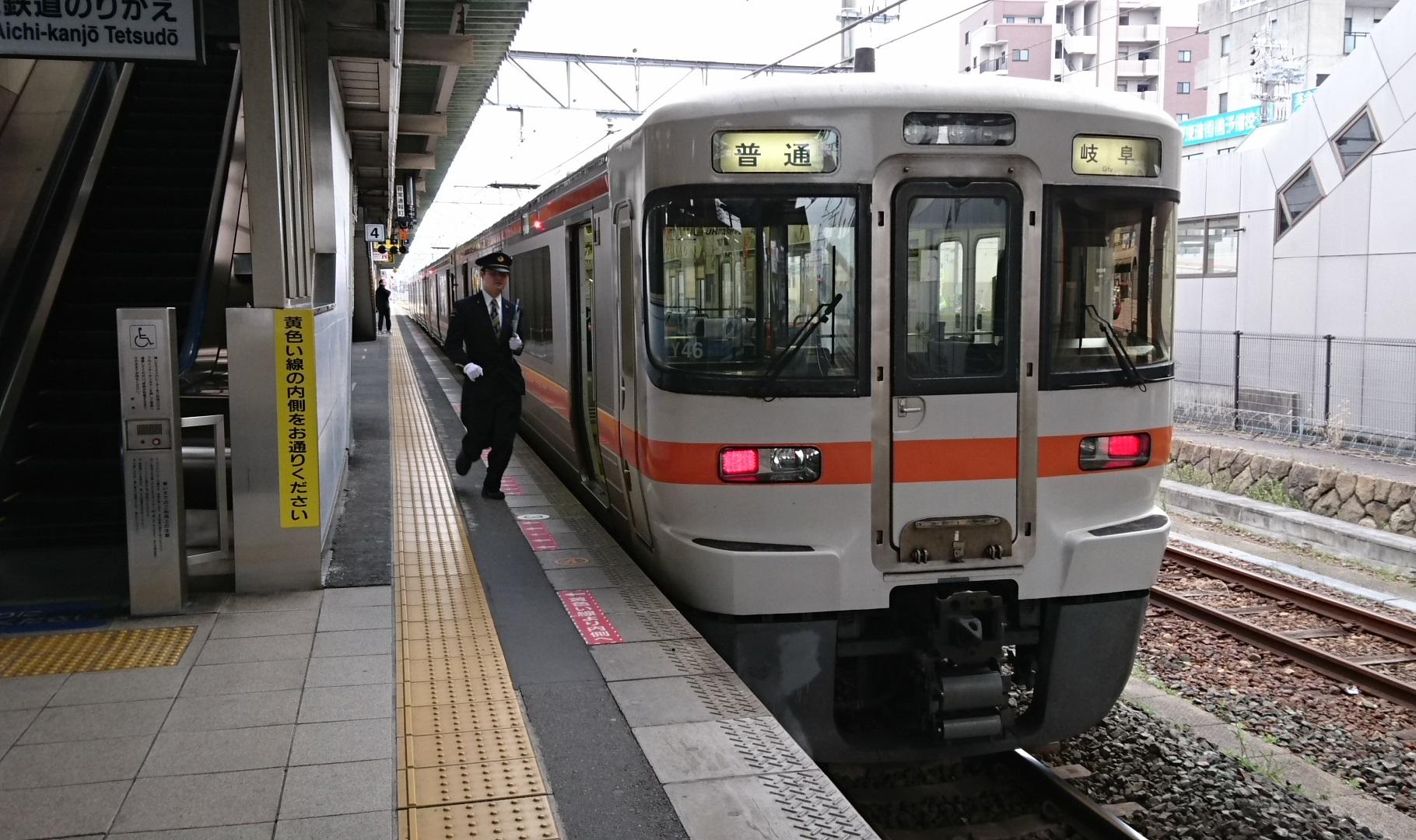 2017.3.25 東海道線 (4) 岡崎 - 岐阜いきふつう 1920-1080