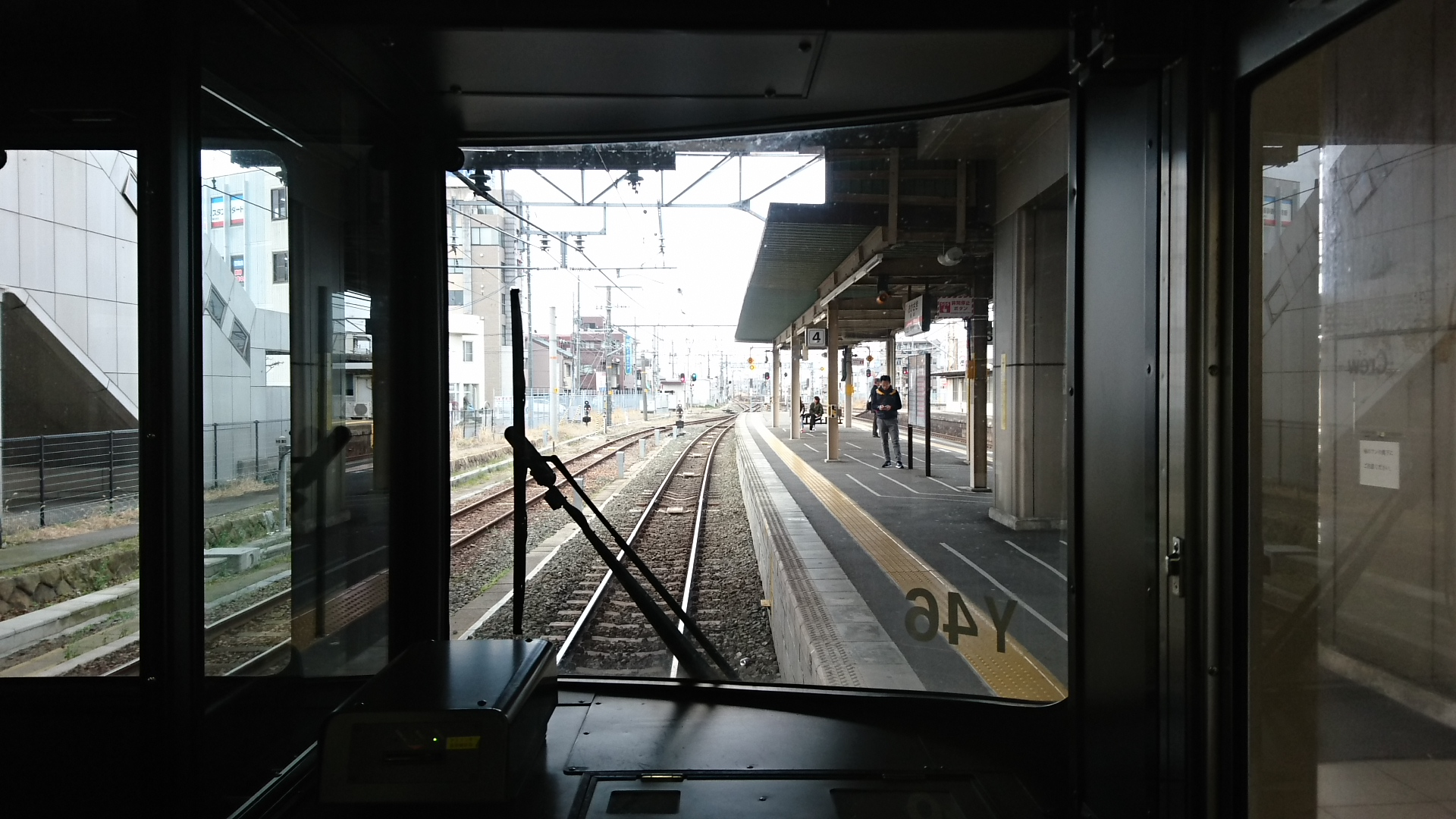 2017.3.25 東海道線 (5) 岐阜いきふつう - 岡崎しゅっぱつ 1820-1080