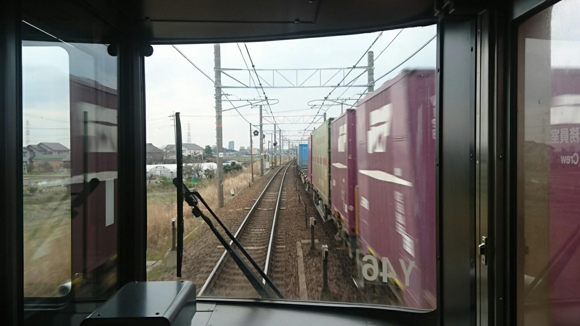 2017.3.25 東海道線 (11) 岐阜いきふつう - 西岡崎-あんじょう間(貨物列車) 1920-1080