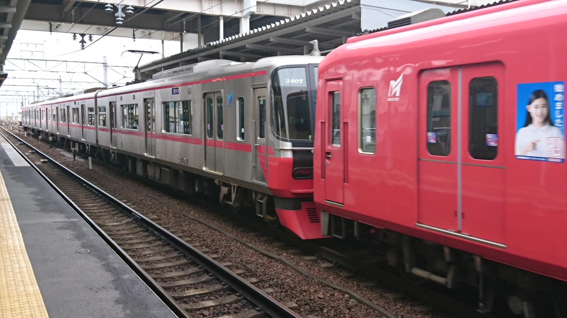 2017.3.26 名鉄 (4) しんあんじょう - 岐阜いき急行 1920-1080