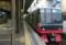 2017.3.26 名鉄 (22) 東岡崎 - 回送電車 1060-720
