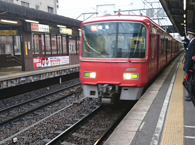 2017.3.26 名鉄 (23) 東岡崎 - 岐阜いき特急 1450-1080