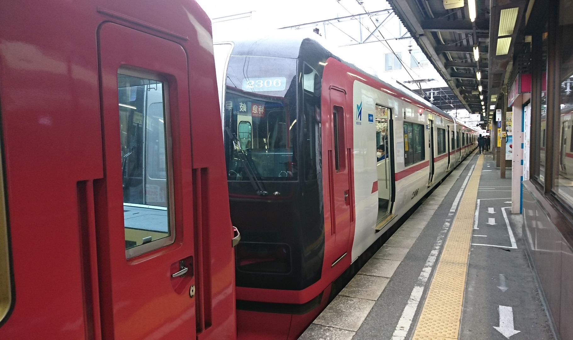 2017.3.26 名鉄 (24) 東岡崎 - 岐阜いき特急 1820-1080