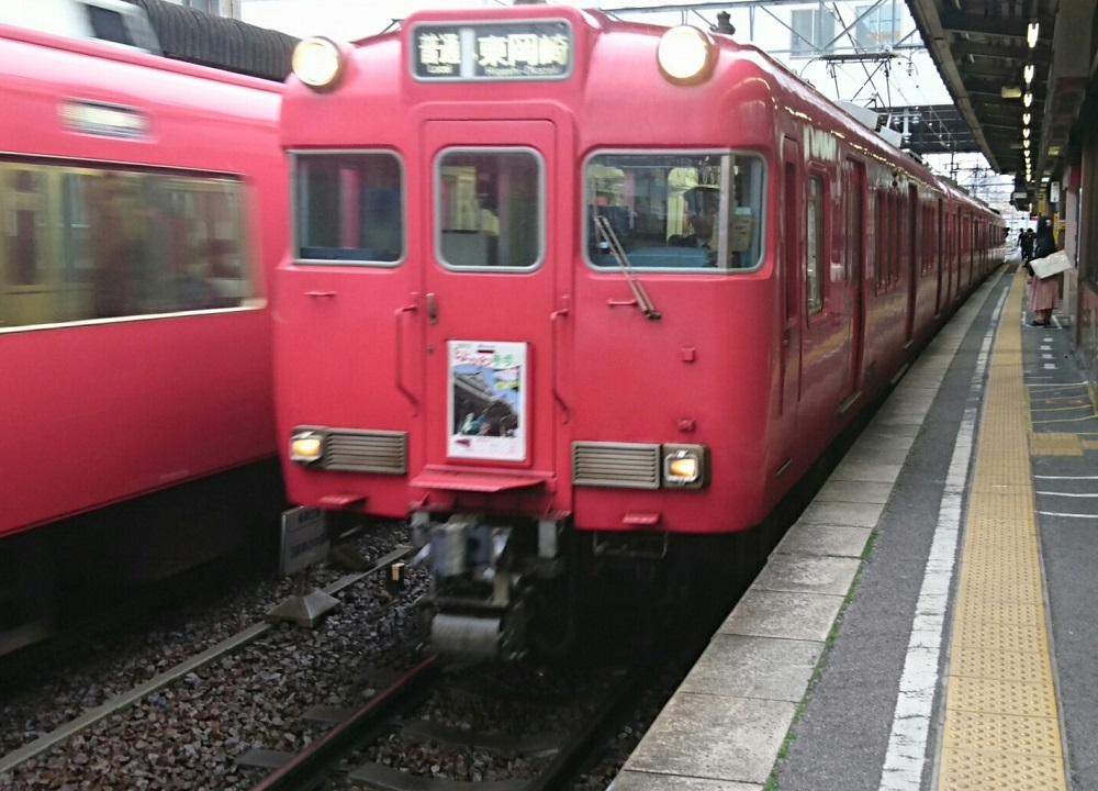 2017.3.26 名鉄 (26) 東岡崎 - 岩倉いきふつう 1000-720