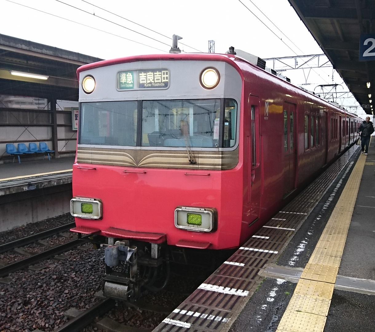 2017.3.26 名鉄 (30) みなみあんじょう - 吉良吉田いき準急 1220-1080
