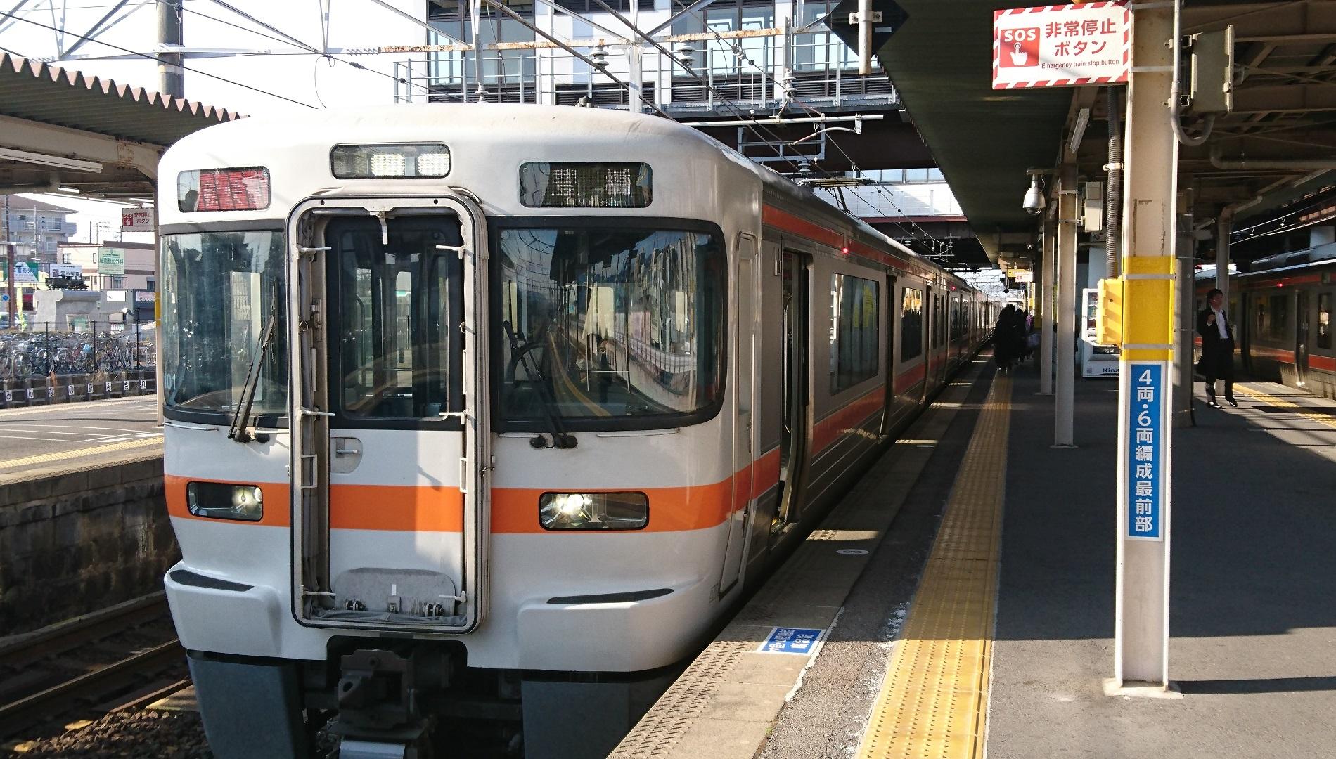2017.3.27 東海道線 (9) 岡崎 - 豊橋いき新快速 1900-1080