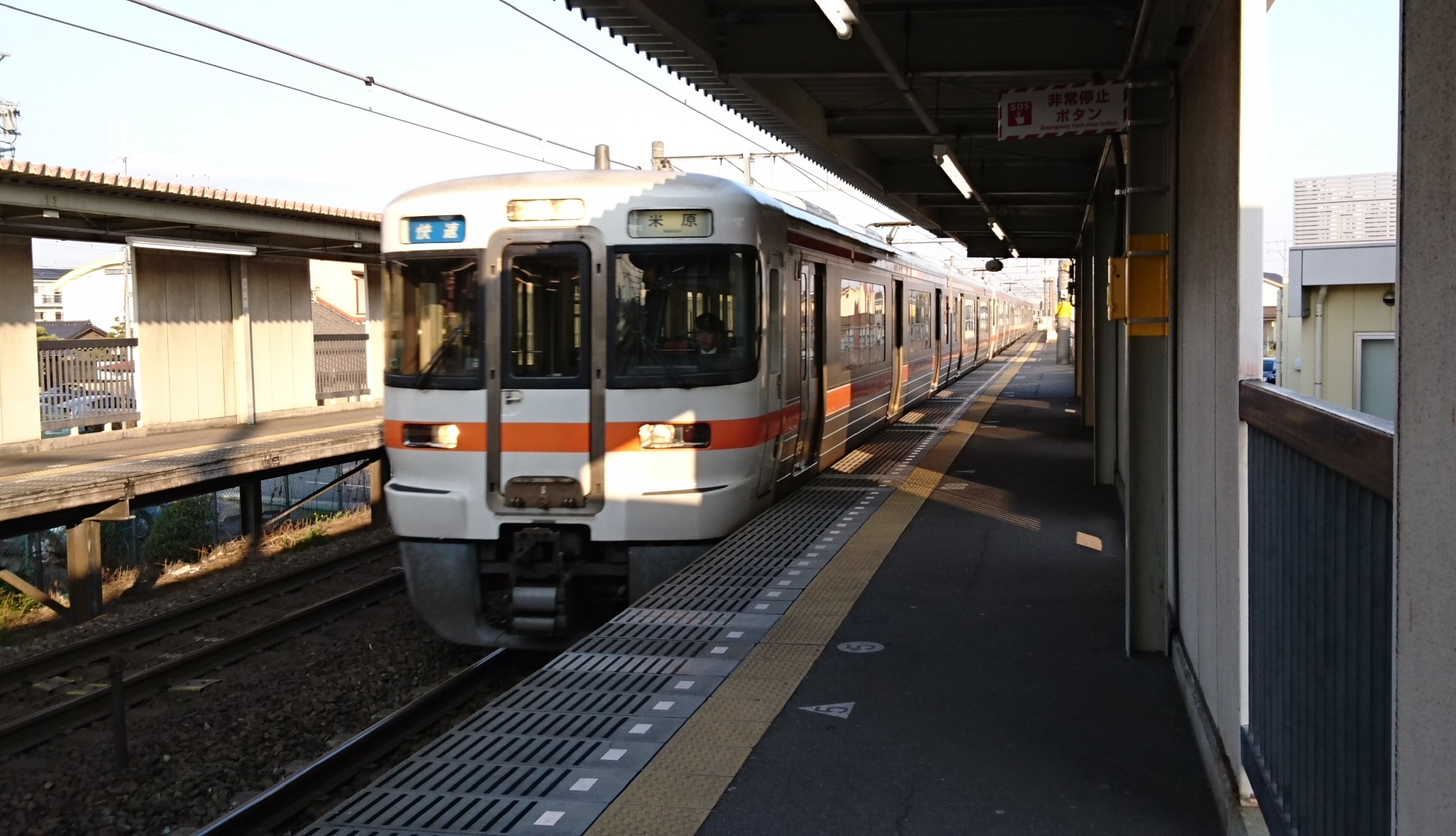 2017.3.27 東海道線 (19) 西岡崎 - 米原いき快速 1880-1080