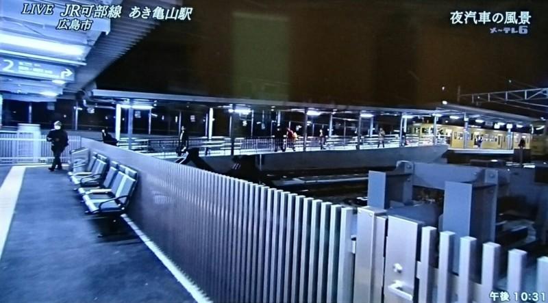 2017.3.28 NHK - あき亀山駅 (1) 1210-670