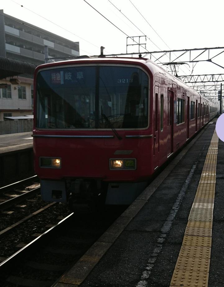 2017.4.2 名鉄 (3) しんあんじょう - 岐阜いき特急(まえ2両) 720-920
