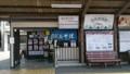 2017.4.2 嵐電 (39) 太秦広隆寺 1280-720