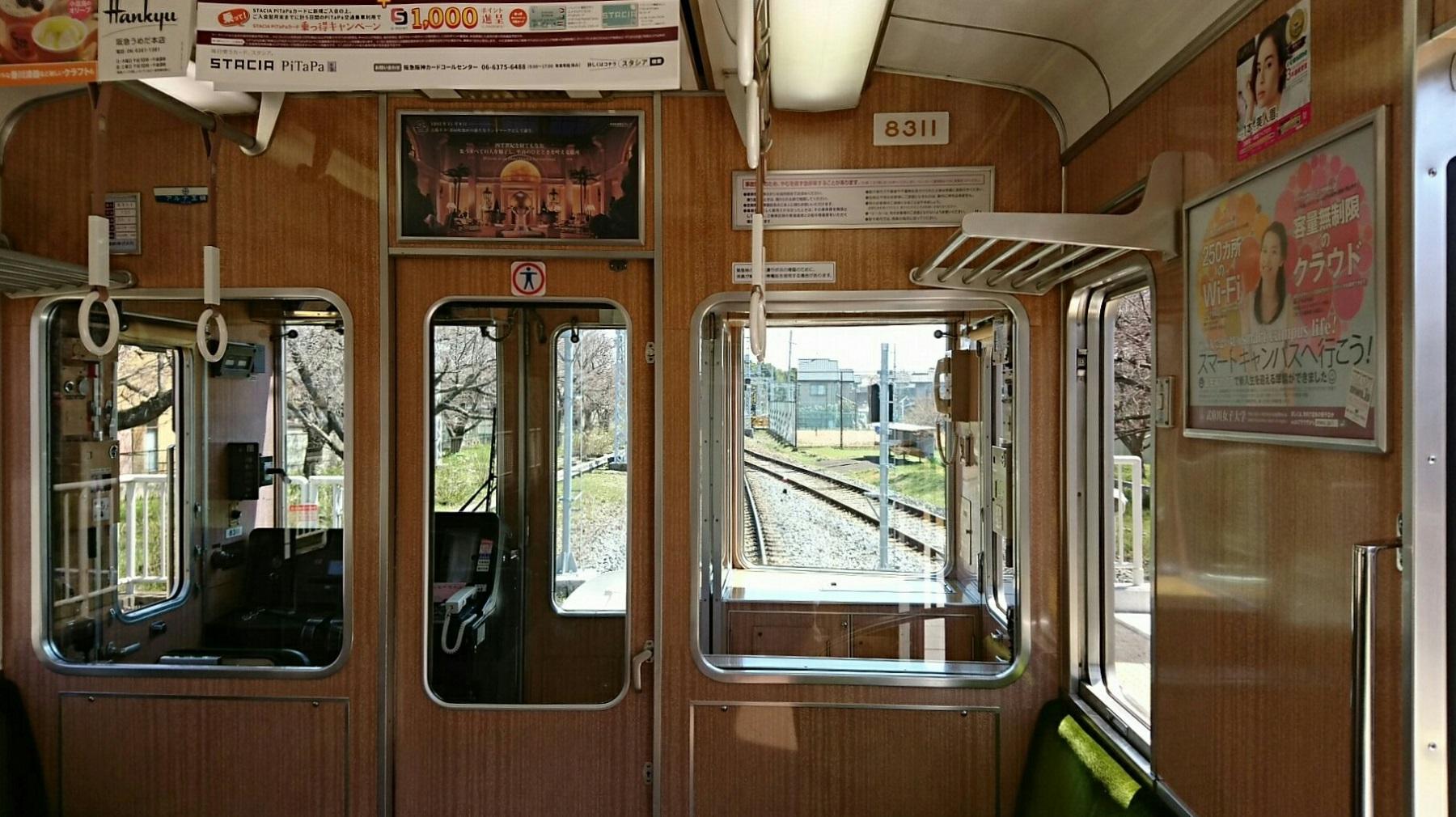 2017.4.2 阪急 (10) 嵐山 - 桂いきふつう 1800-1010