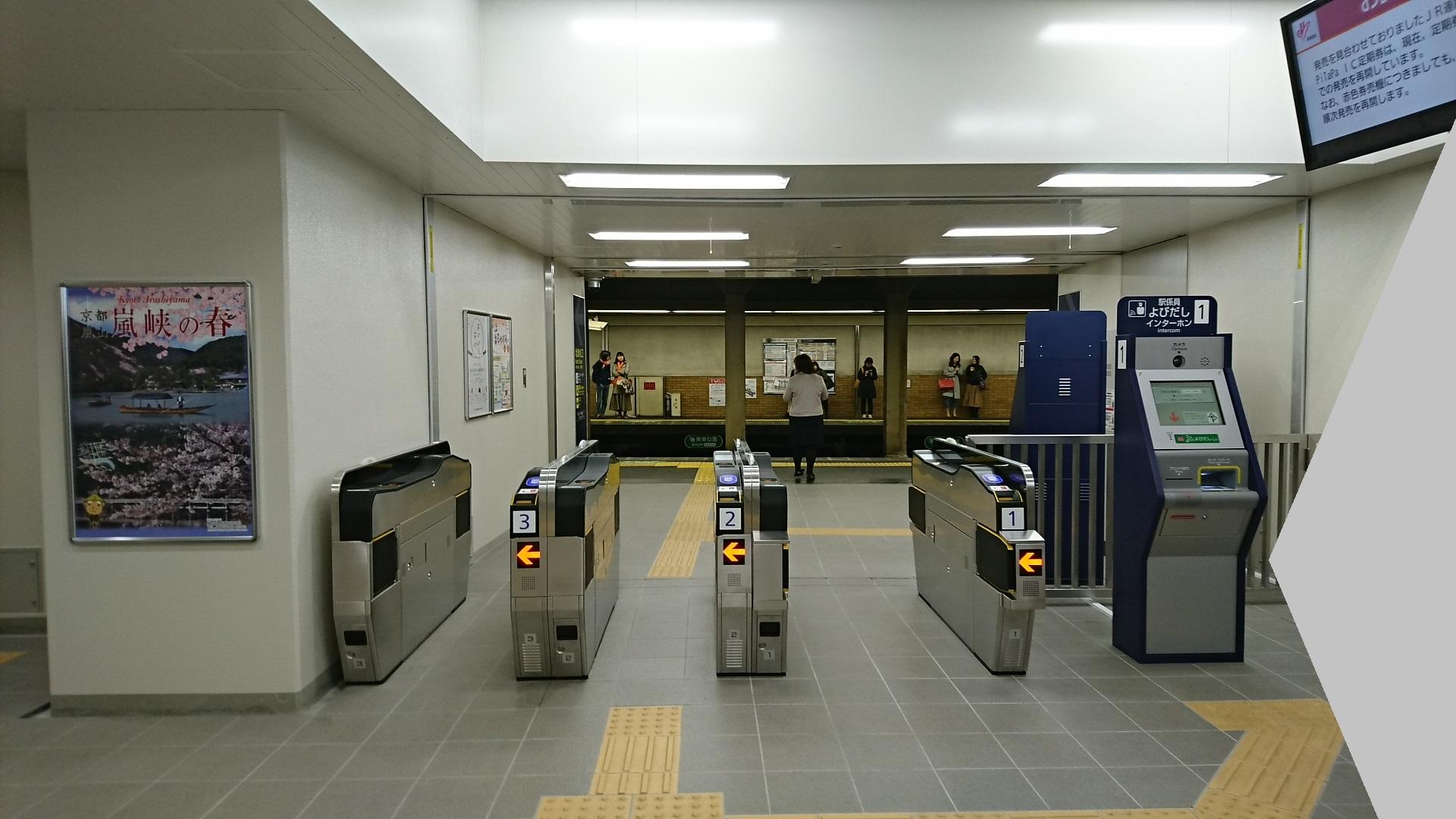 2017.4.2 阪急 (40) 西院 1920-1080