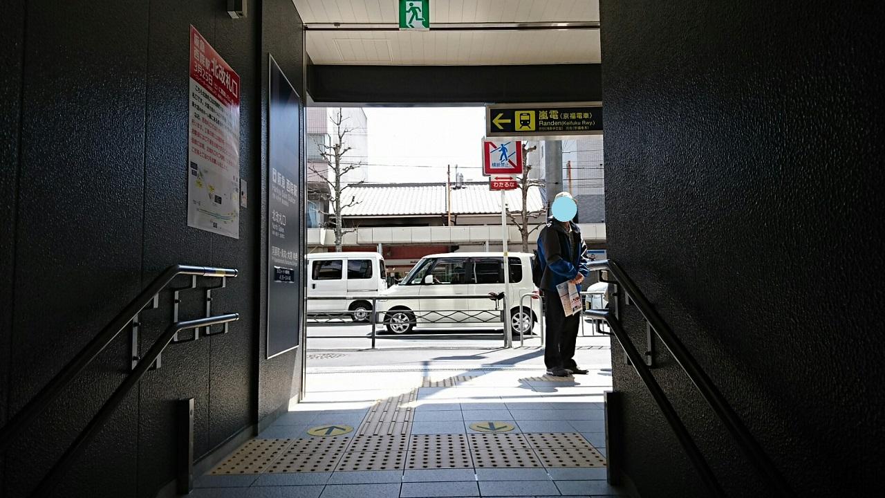 2017.4.2 西院のりかえ (1) 阪急きたでいりぐち 1280-720