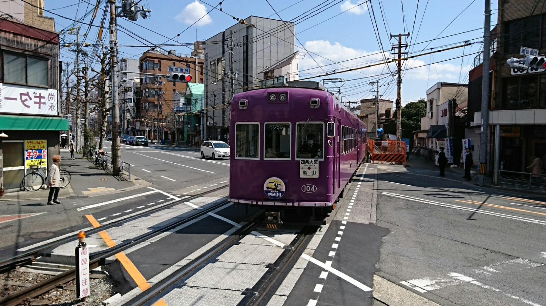 2017.4.2 西院のりかえ (3) 嵐山いき電車 1800-1010