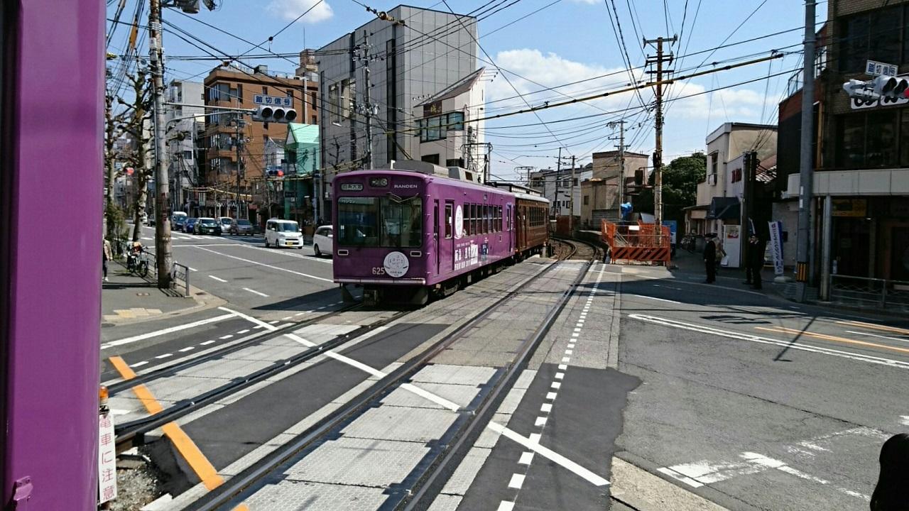 2017.4.2 西院のりかえ (4) 四条大宮いき電車 1280-720